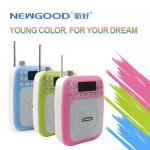 NEWGOOD cheap LED screen pink green USB/TF/SD Card Audio Player Speaker with voice amplifer,voice recorder and FM radio