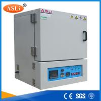 China Furnaces Chamber High Temperature Ovens , Horizontal Tube Furnaces on sale