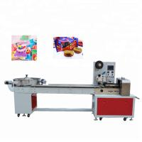 Pillow Type Sugar Packing Machine , Stainless Steel Food Packing Machine