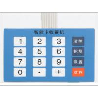 16 keys LED Tactile Membrane Switch Keypads For Control Board , Silk Screen Printed