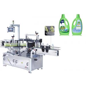 China Beverage Sticker Label Applicator Bottle Labeling Machinery Thickness ≥ 30mm on sale