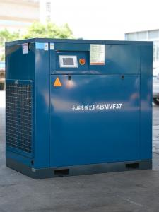 China Energy Saving 37kw Stationary Permanent Magnet Frequency Air Compressor on sale