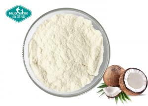 China Freeze Dried Coconut Powder Coconut Water Powder for Delicious Source of Hydration on sale