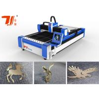 Beam Metal Laser Cutting Machine / Save Energy Stainless Steel Sheet Cutter