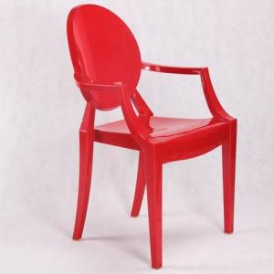 China PC Italian Design Louis Ghost Plastic Chair WWPC885 on sale
