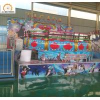 Customized Design Non-fading And Durable Painting   Amusement Equipment Park Tagada