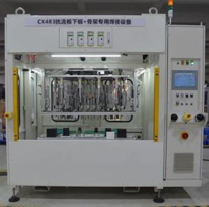 China Industrial Polypropylene Welding Equipment , Ultrasonic Plastic Welding Machine on sale