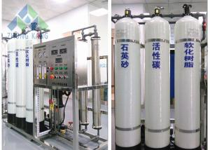 China Single Reverse Osmosis Water Purification Equipment , 0.5 LPH Water Purifying Plant on sale