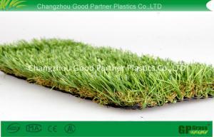 China Custom Pet Friendly Artificial Grass PE and PP Garden Artificial Grass on sale