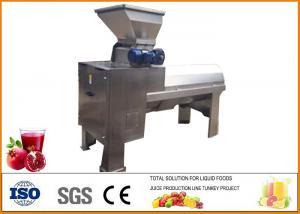 China Automatic Fruit and Vegetable Carrots Juice Processing Production Line on sale