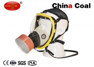 MF27 Type Full Eye Mask Safety Protection Equipment Used For