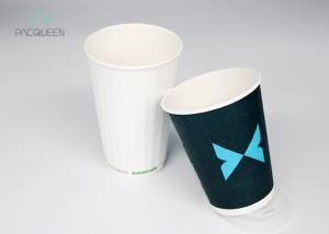China Sugarcane Hot Beverage Disposable Cups , Eco Disposable Cups Custom Printed on sale
