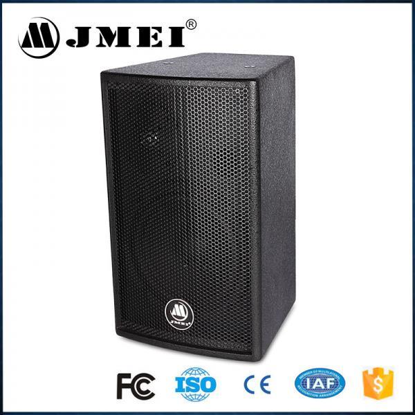 8 inch 80w Karaoke Loudspeaker Sound King Speaker Home