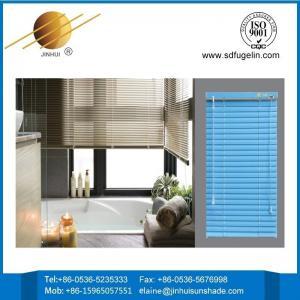 China Aluminum blinds/aluminum window blinds/aluminum venetian blind on sale
