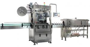 China Commodity Fully Automatic Labeling Machine For Rectangular / Oval Containers on sale
