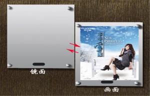 China Plastic LED Magic Mirror Light Box , High Brightness Bus Stop Acrylic Display on sale