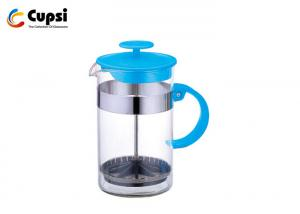 China Cutomized Color Plastic French Press Heat Resistant For Coffee / Tea supplier