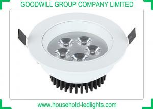 China Recessed Dimmable LED Spotlights , Optical Lens 12V High Power LED Spot Light on sale