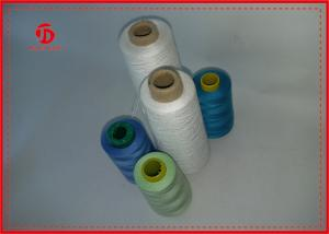China Colorful Roll Knitting Spun Polyester Thread For Industrial Sewing Machine on sale