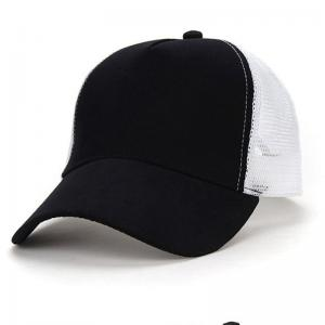 d2da938ce99d2 ... Quality Custom Embroidered Logo 5 Panels Polyester Front Mesh Back  Trucker Hat for sale ...