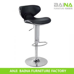 China used commercial bar stool BN-1008D on sale
