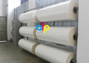 China 22 Mic Gloss Laminating Film For Brochures / Magazines BV Approval on sale