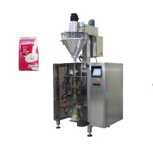 China powder dispensing machine flavoring powder packing machine powder on sale