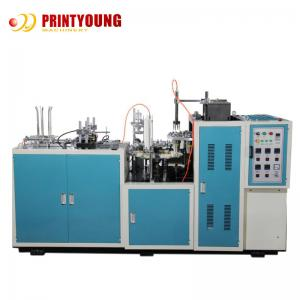 China 70pcs/Min PE Coated Paper Cup Forming Machine For Cold Drinks on sale