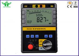 China 10kv Multimeter Electrical Test Set For Megger Insulation Resistance on sale