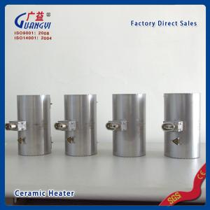 China Ceramic band heaters in industrial heater on sale