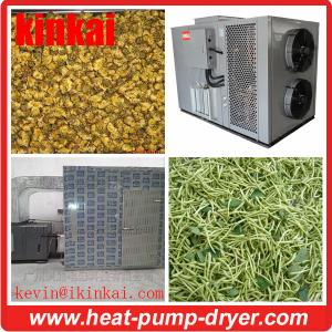 China kinkai industrial drying machine/heat pump dryer for dried food/hot air dryer for seafood on sale