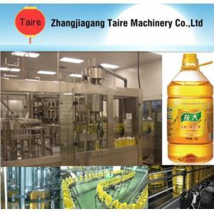 China olive oil filling machine,oil filling machine,vegetable oil filling machine on sale