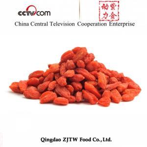 China 2014 new Dried goji berry on sale