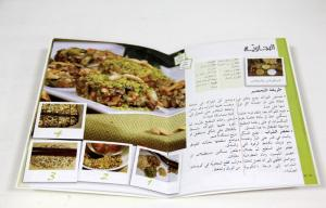 China Matt Lamination Color Cookbook Printing Services With saddle stiched binding on sale