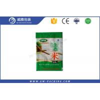 Recyclable  PP Woven Rice Bag 25KG For Packing Soybean UV - Protection Treatment