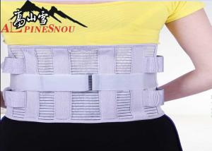 China High Waist Support Belt With High Elastic Fish Silk Cloth And Steel Plates on sale