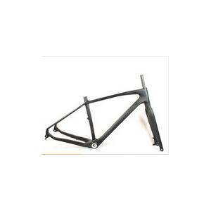 Quality 1370-1430g Customized Color Carbon Snow Bike Frame DF-FM198 for sale