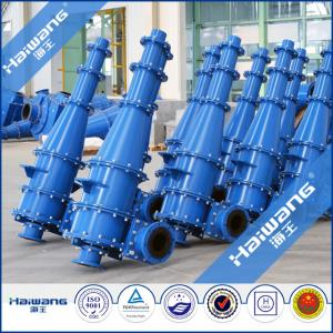 China 2016 Haiwang Hydrocyclone Slurry Desander For Sale In China on sale