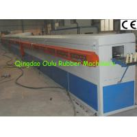 China Rubber Profile Making Machine 50×12×2 M Rubber Sealing Strip Production Line on sale