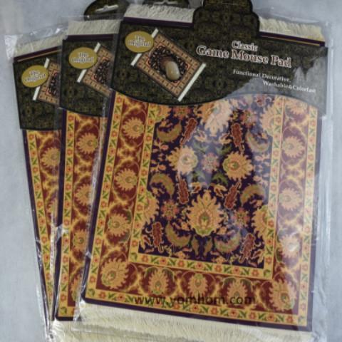 Oriental Carpet Mouse Mat Pad Rug Images