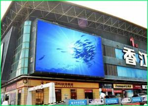 China Lightweight HD Led Display Low Power Consumption P5 ISO9001 For Center Park on sale
