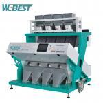 grain rice color sorter machine