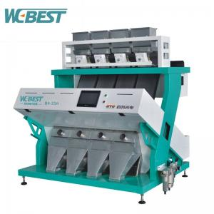 China grain rice color sorter machine on sale