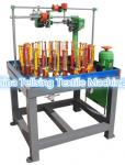 top quality elastic rope braiding machine China supplier  tellsing for making strap,strip,sling,lace,belt,band,tape etc.