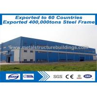 structural steel beams and columns and Prefab Steel Frame of heat insulation