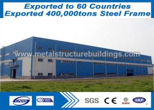 China structural steel beams and columns and Prefab Steel Frame of heat insulation on sale