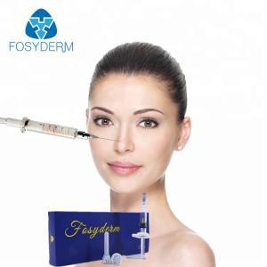 China Skin Reborn Hyaluronic Acid Injections Filler For Wrinkles Ampoule Derm 1-2ml on sale