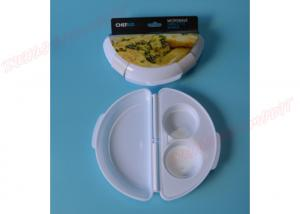 China 2 Cup Egg PoacherMicrowave Poached Eggs Plastic ContainerOmelet Wave Cooker on sale