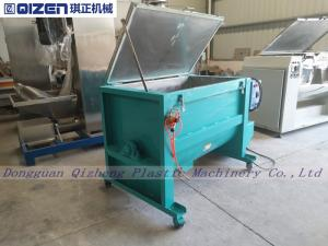 China Horizontal Double Ribbon Mixer Machine , Dry Blending Equipment 10KW on sale