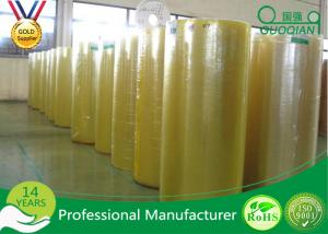 China Transparent Bopp PVC Film Roll , Water Activated Packing Tape Jumbo Roll 980/1280/1620mm on sale